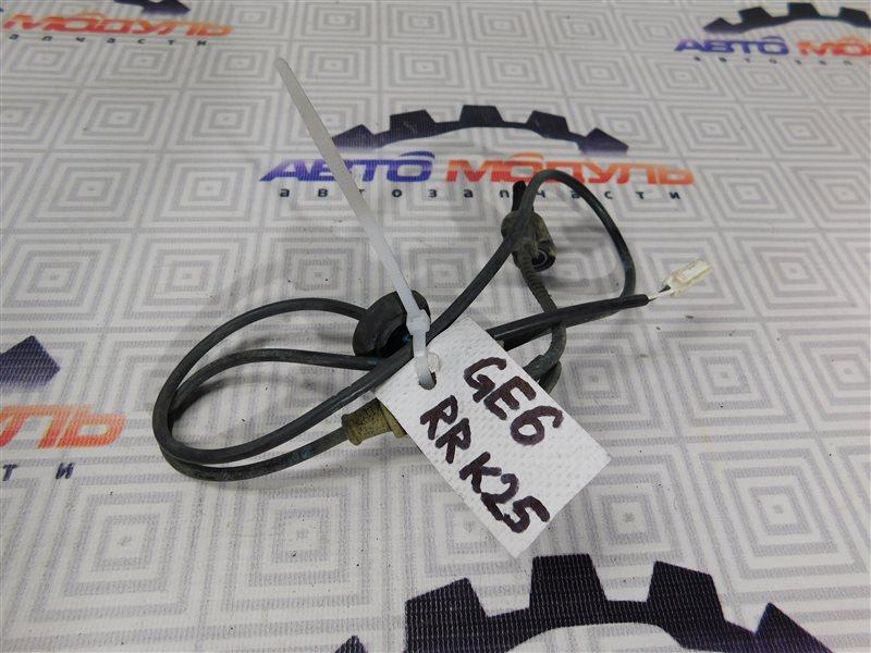 Датчик abs Honda Fit GE6-1171609 L13A задний правый