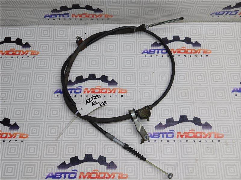Тросик ручника Toyota Avensis AZT250-0024929 1AZ-FSE 2004 задний левый