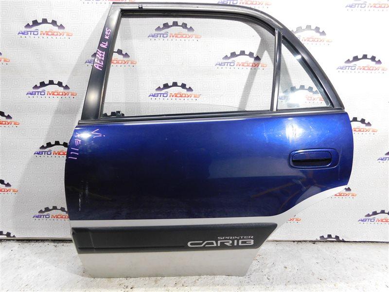 Дверь Toyota Sprinter Carib AE111-7013083 4A-FE 1996 задняя левая