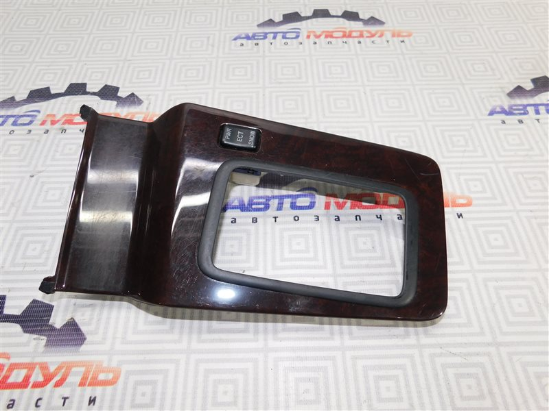 Консоль кпп Toyota Markii GX100-6067408 1G-FE 1998