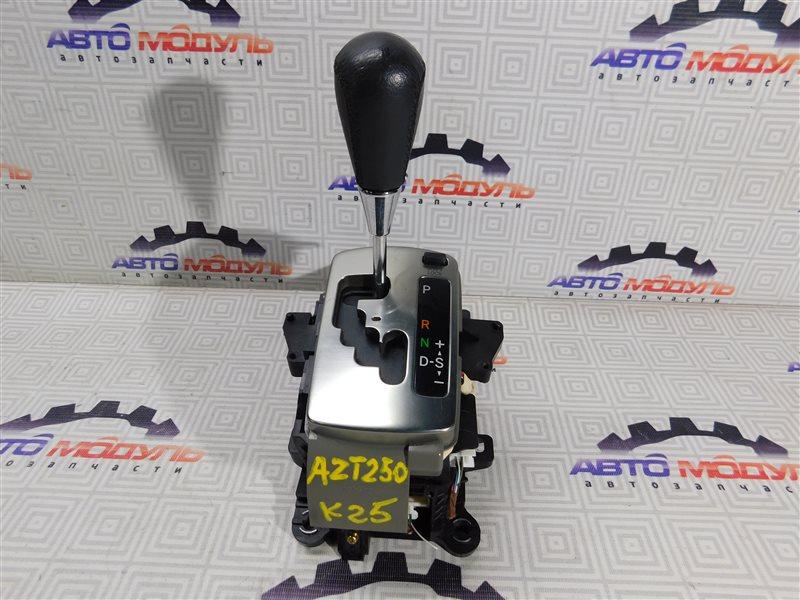Селектор акпп Toyota Avensis AZT250-0024929 1AZ-FSE 2004