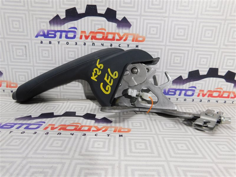 Ручка ручника Honda Fit GE6-1171609 L13A