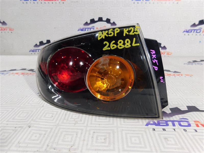Стоп Mazda Axela BK5P-210591 ZY-VE 2005 левый