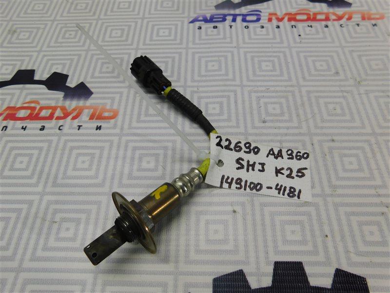 Датчик кислородный Subaru Forester SHJ-018018 FB20 2011 правый