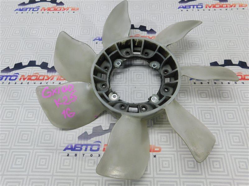 Крыльчатка вентилятора Toyota Markii GX100-6067408 1G-FE 1998