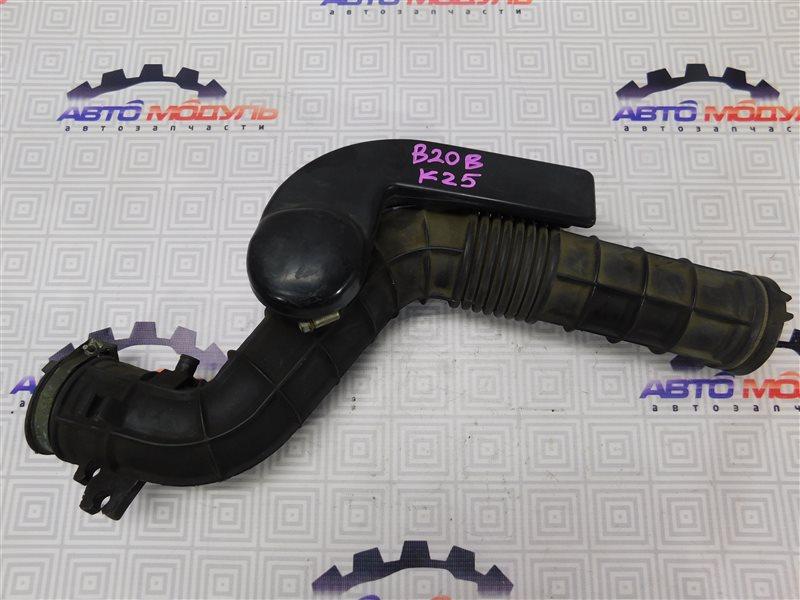 Патрубок воздушн.фильтра Honda Step Wagon RF1 B20B