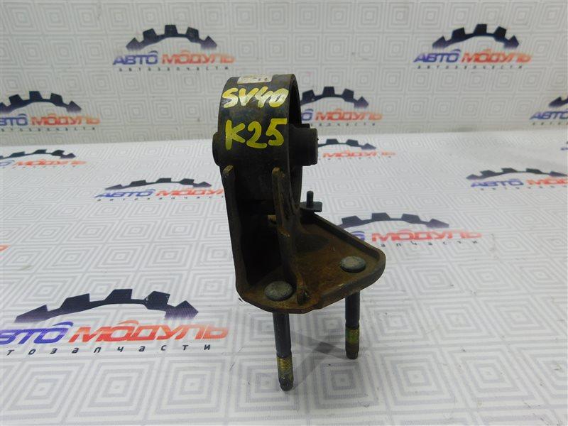 Подушка двигателя Toyota Camry SV40-0098658 4S-FE 1996 передняя