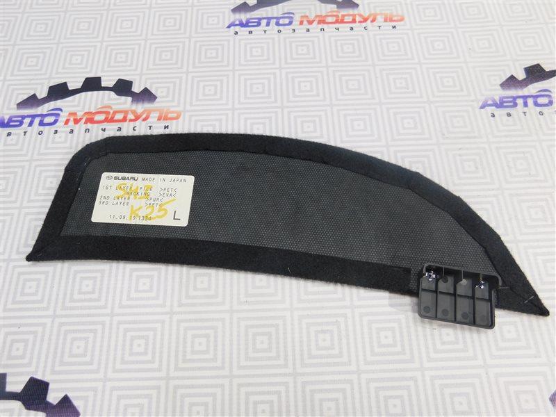 Пол багажника пластик Subaru Forester SHJ-018018 FB20 2011