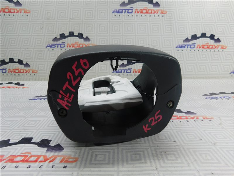 Кожух рулевой колонки Toyota Avensis AZT250-0024929 1AZ-FSE 2004