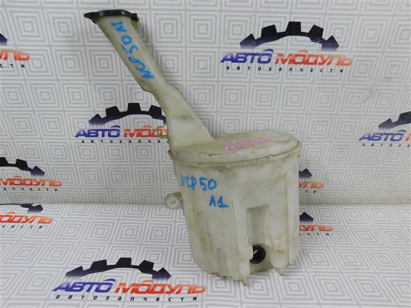 Бачок омывателя Toyota Probox NCP50