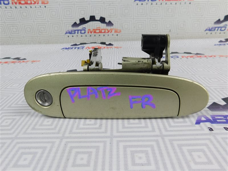 Ручка двери Toyota Platz NCP10 передняя правая