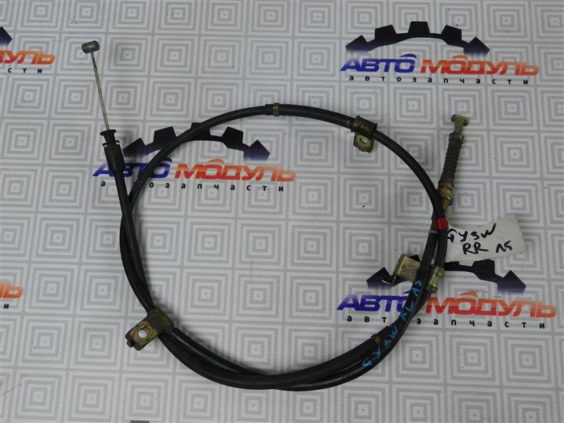 Тросик ручника Mazda Atenza GY3W задний правый