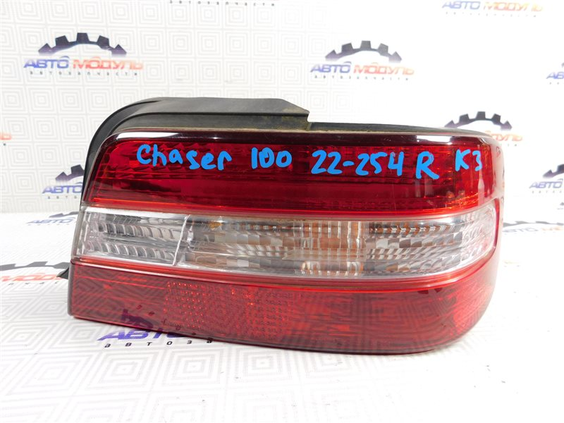 Стоп Toyota Chaser GX100 правый