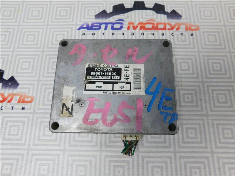 Компьютер двс Toyota Corsa EL51 4E