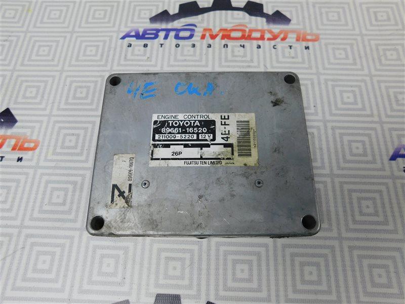 Компьютер двс Toyota Corsa EL51 4E-FE