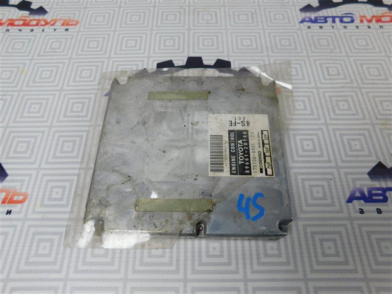 Компьютер двс Toyota Carina Ed ST200 4S-FE