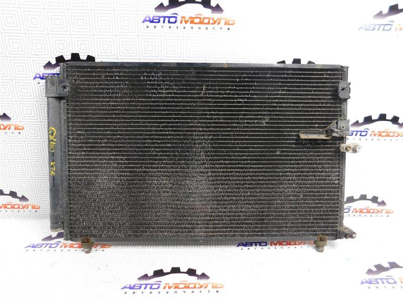 Радиатор кондиционера Toyota Markii GX110-6006428 1G-FE 2000