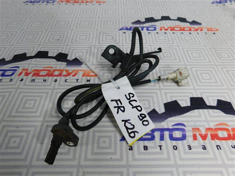 Датчик abs Toyota Vitz KSP90 передний правый