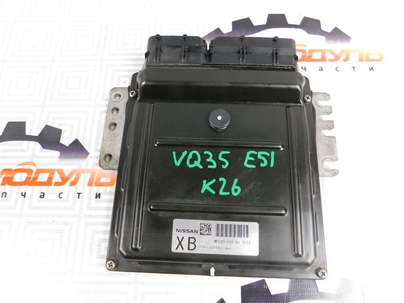 Компьютер двс Nissan Elgrand E51 VQ35-DE