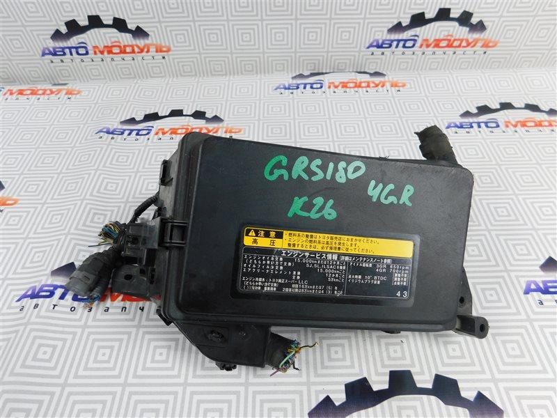 Блок предохранителей Toyota Crown GRS180-0002649 4GR-FSE 2004