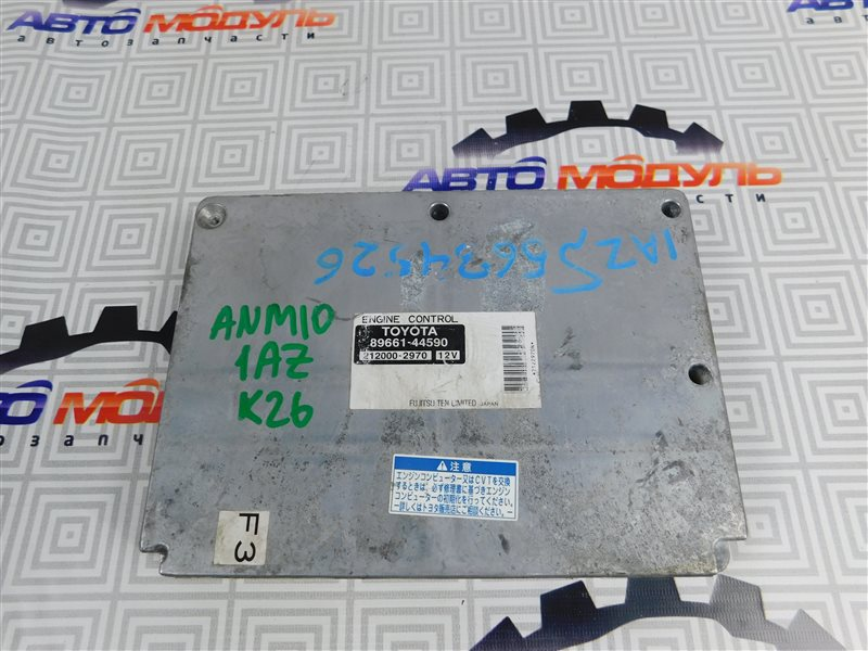 Компьютер двс Toyota Isis ANM10-0090831 1AZ-FSE 2007
