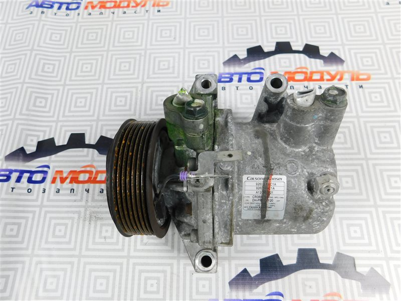 Компрессор кондиционера Nissan Latio N17-001657 HR12-DE 2012