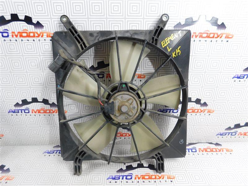 Диффузор радиатора Honda Element YH2 K24A левый