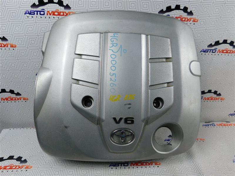 Крышка двс декоративная Toyota Crown GRS180 3GR-FSE