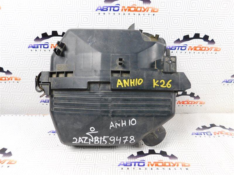 Корпус воздушного фильтра Toyota Alphard ANH10 1AZ