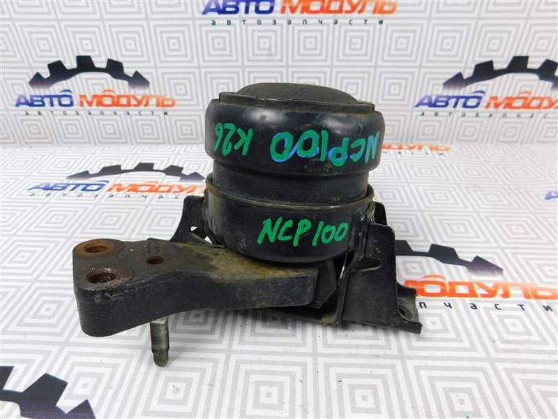 Подушка двигателя Toyota Ractis NCP100 1NZ правая