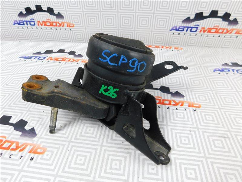 Подушка двигателя Toyota Vitz SCP90 2SZ правая