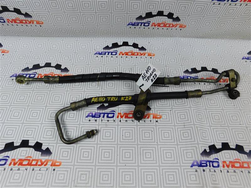 Шланг гидроусилителя Toyota Sprinter Trueno AE110-5018467 5A-FE 1995