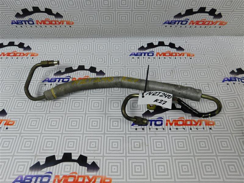 Шланг гидроусилителя Toyota Premio NZT240-0030197 1NZ-FE 2002