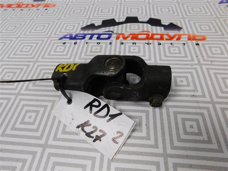 Карданчик рулевой Honda Cr-V RD1-1107702 B20B