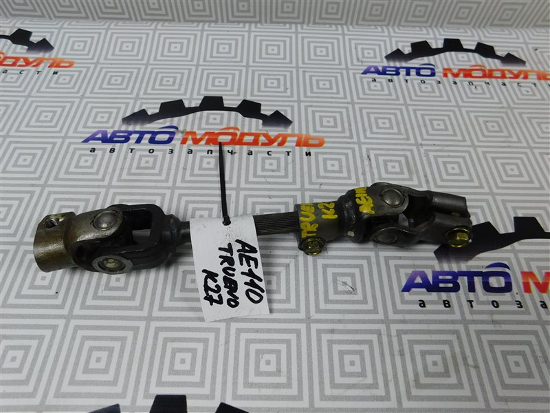 Карданчик рулевой Toyota Sprinter Trueno AE110-5018467 5A-FE 1995
