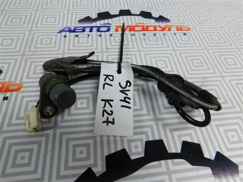 Датчик abs Toyota Vista SV41-0064676 3S-FE 1997 задний левый