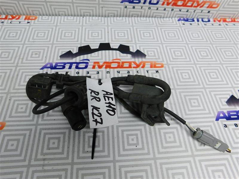 Датчик abs Toyota Corolla AE110-5294645 5A-FE 1999 задний правый