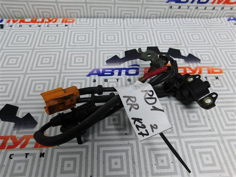 Датчик abs Honda Cr-V RD1-1107702 B20B задний правый