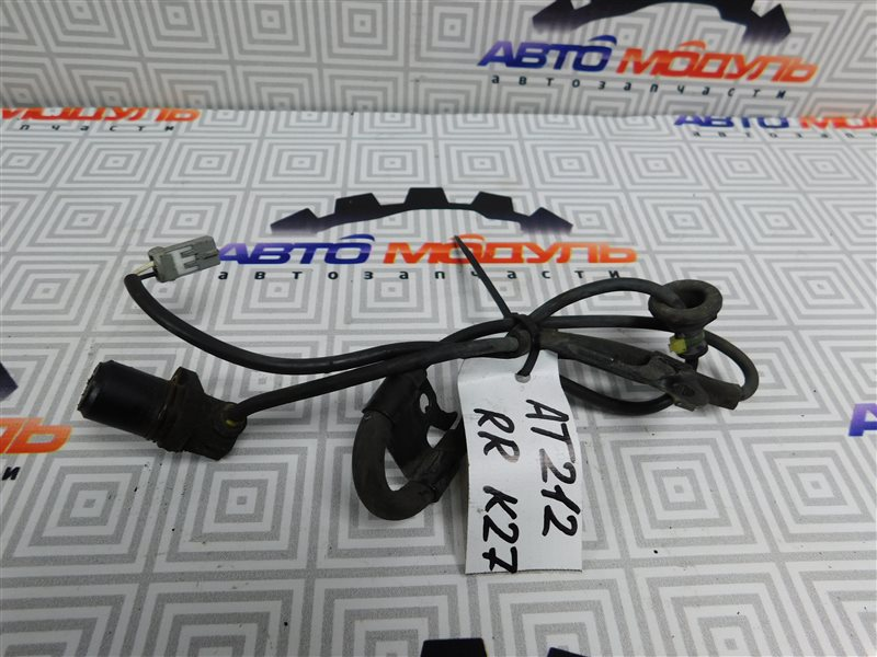 Датчик abs Toyota Carina AT212-0047734 5A-FE 1998 задний правый