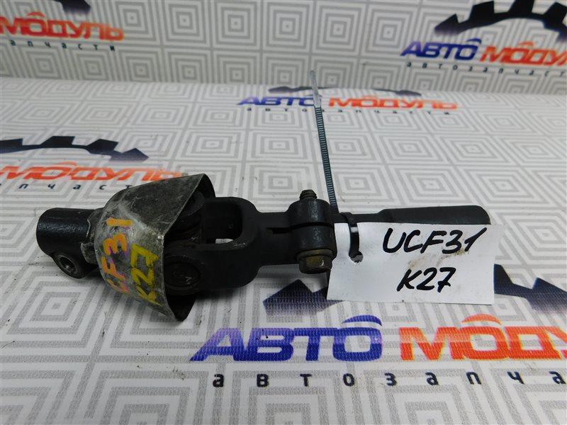 Карданчик рулевой Toyota Celsior UCF31-0044904 3UZ-FE 2003 нижний