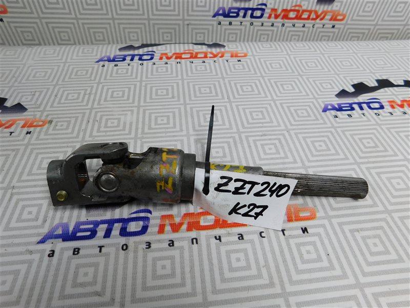 Карданчик рулевой Toyota Premio ZZT240-0063769 1ZZ 2003