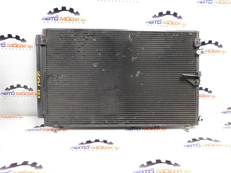 Радиатор кондиционера Toyota Celsior UCF31-0044904 3UZ-FE 2003
