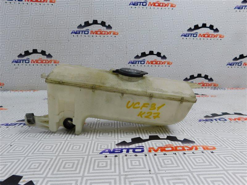 Бачок омывателя Toyota Celsior UCF31-0044904 3UZ-FE 2003