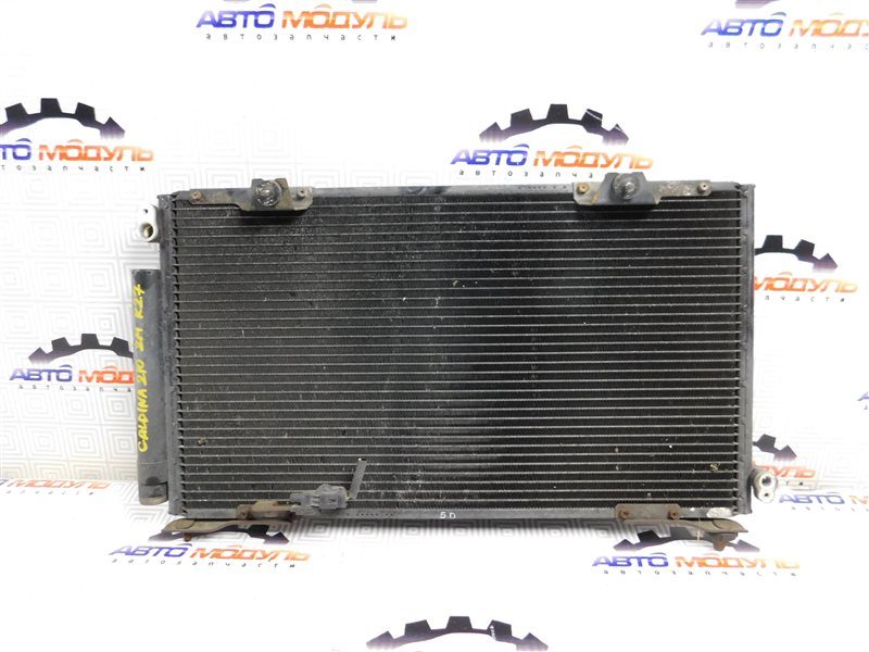 Радиатор кондиционера Toyota Caldina ST210-4059666 3S-FE 2002