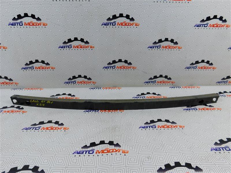 Усилитель бампера Toyota Caldina AT191-0039885 7A-FE 1997 передний