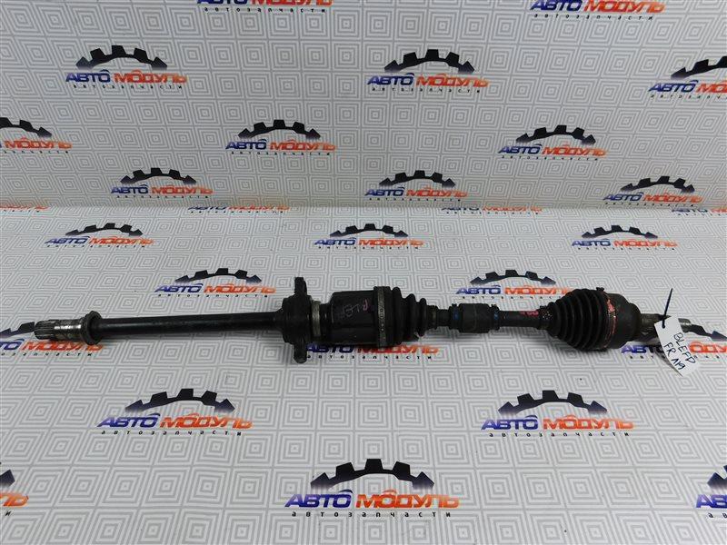 Привод Mazda Axela BLEFP LF-VDS передний правый