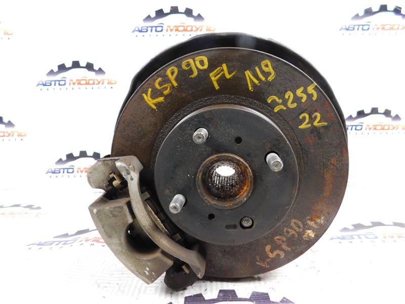 Диск тормозной Toyota Vitz SCP90 1KR-FE передний