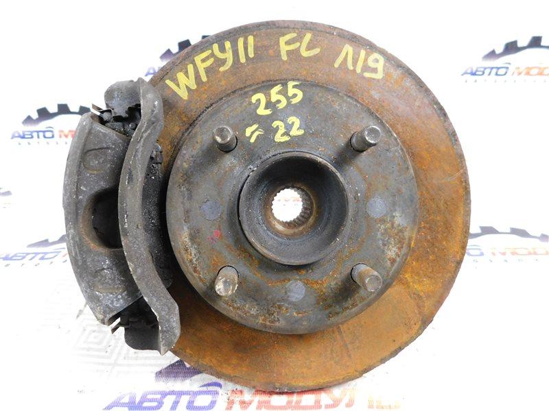Диск тормозной Nissan Wingroad WFY11 передний