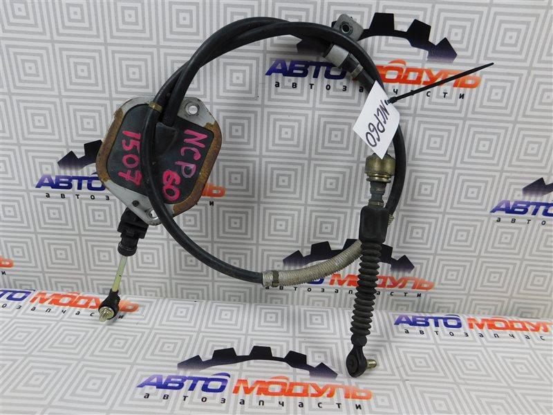 Трос переключения акпп Toyota Ist NCP60 2NZ