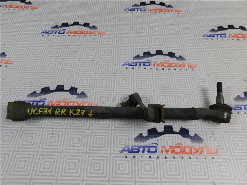 Рычаг Toyota Celsior UCF31-0044904 3UZ-FE 2003 задний правый